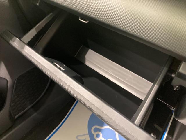 Z 登録済み未使用車 次世代スマアシ レーダークルコン LEDヘッドライト 純正17AW 前席シートヒーター オートハイビーム(43枚目)