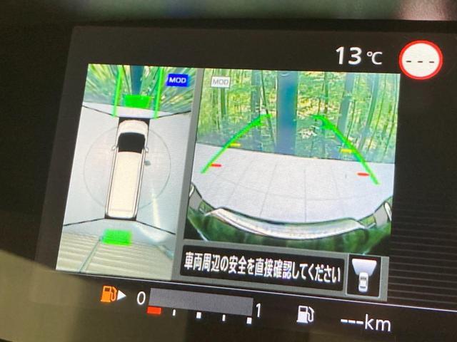 ハイウェイスターV アーバンクロム 改良型 セーフティパックA プロパイロット アラウンドビューモニター インテリジェントルームミラー 両側電動スライドドア ハンズフリースライドドア LEDヘッドライト(6枚目)
