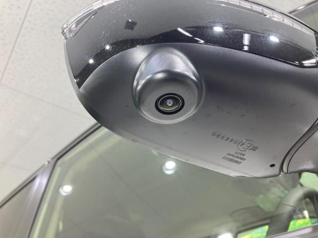 ハイウェイスターV アーバンクロム 改良型 セーフティパックA プロパイロット アラウンドビューモニター インテリジェントルームミラー 両側電動スライドドア ハンズフリースライドドア LEDヘッドライト(33枚目)