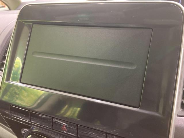 ハイウェイスターV アーバンクロム 改良型 セーフティパックA プロパイロット アラウンドビューモニター インテリジェントルームミラー 両側電動スライドドア ハンズフリースライドドア LEDヘッドライト(35枚目)