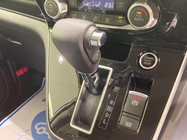 ハイウェイスターV アーバンクロム 改良型 セーフティパックA プロパイロット アラウンドビューモニター インテリジェントルームミラー 両側電動スライドドア ハンズフリースライドドア LEDヘッドライト(52枚目)