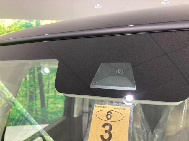 G 新型 届出済未使用車 ホンダセンシング レーダークルーズコントロール LEDヘッドライト スマートキー プッシュスタート クリアランスソナー(5枚目)