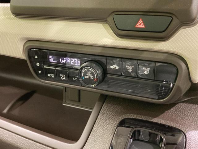 G 新型 届出済未使用車 ホンダセンシング レーダークルーズコントロール LEDヘッドライト スマートキー プッシュスタート クリアランスソナー(9枚目)