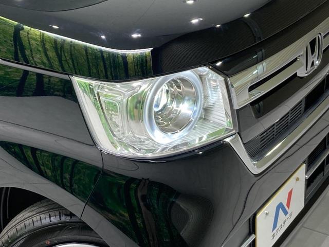 G 新型 届出済未使用車 ホンダセンシング レーダークルーズコントロール LEDヘッドライト スマートキー プッシュスタート クリアランスソナー(14枚目)