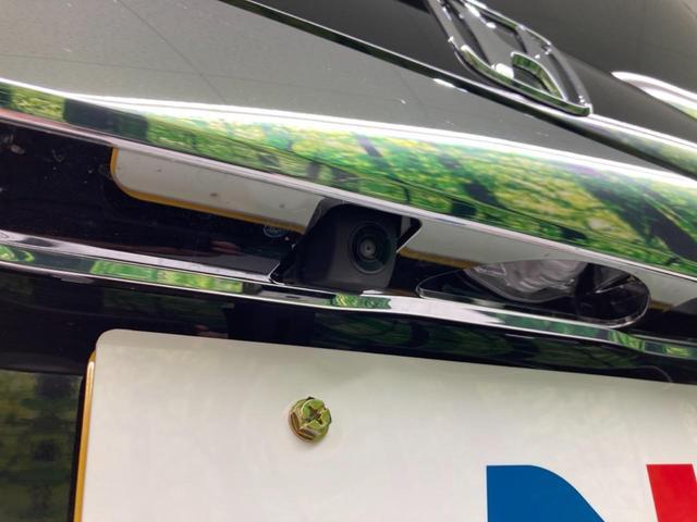 G 新型 届出済未使用車 ホンダセンシング レーダークルーズコントロール LEDヘッドライト スマートキー プッシュスタート クリアランスソナー(31枚目)