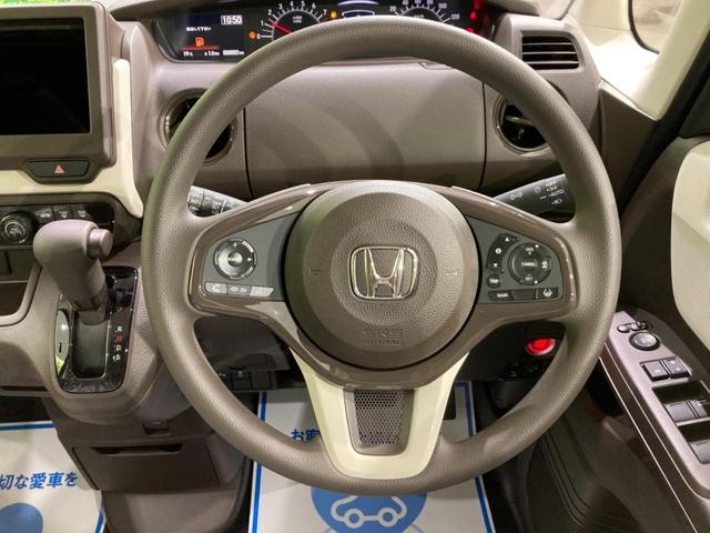 G 新型 届出済未使用車 ホンダセンシング レーダークルーズコントロール LEDヘッドライト スマートキー プッシュスタート クリアランスソナー(34枚目)