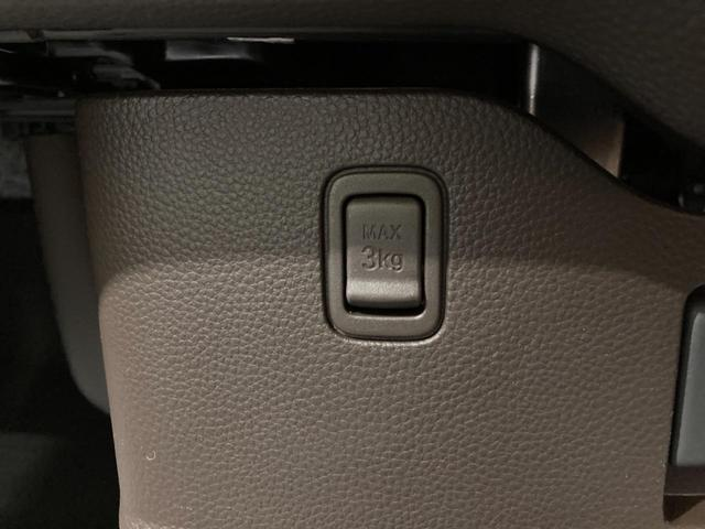 G 新型 届出済未使用車 ホンダセンシング レーダークルーズコントロール LEDヘッドライト スマートキー プッシュスタート クリアランスソナー(44枚目)