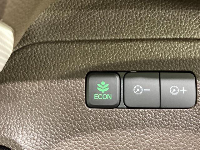 G 新型 届出済未使用車 ホンダセンシング レーダークルーズコントロール LEDヘッドライト スマートキー プッシュスタート クリアランスソナー(47枚目)