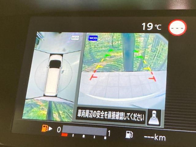 ハイウェイスターV 登録済未使用車 アラウンドビューモニター プロパイロット 両側パワースライドドア LEDヘッドライト リアオートエアコン(5枚目)