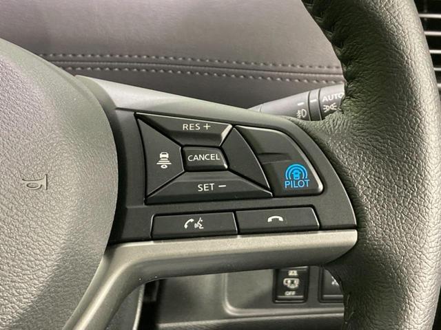ハイウェイスターV 登録済未使用車 アラウンドビューモニター プロパイロット 両側パワースライドドア LEDヘッドライト リアオートエアコン(9枚目)