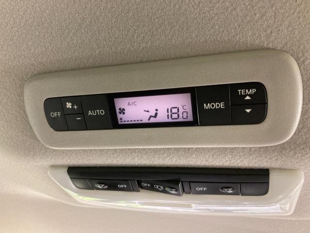 ハイウェイスターV 登録済未使用車 アラウンドビューモニター プロパイロット 両側パワースライドドア LEDヘッドライト リアオートエアコン(10枚目)