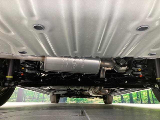 ハイウェイスターV 登録済未使用車 アラウンドビューモニター プロパイロット 両側パワースライドドア LEDヘッドライト リアオートエアコン(27枚目)