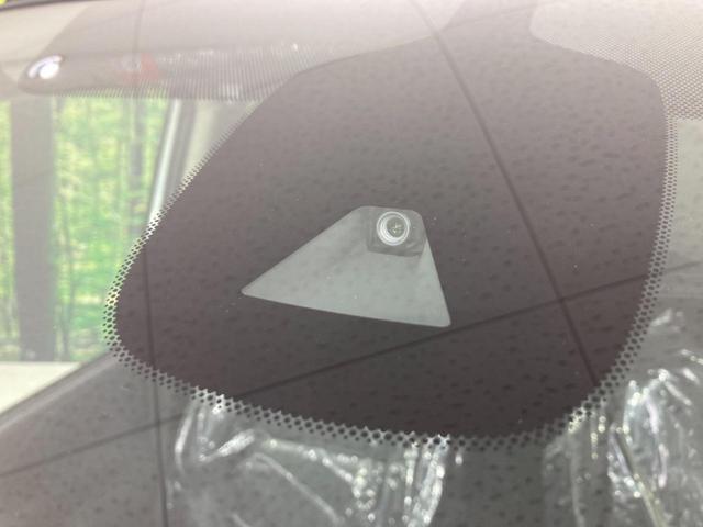 ハイウェイスターV 登録済未使用車 アラウンドビューモニター プロパイロット 両側パワースライドドア LEDヘッドライト リアオートエアコン(30枚目)