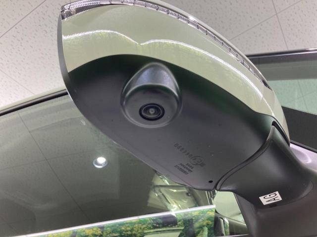 ハイウェイスターV 登録済未使用車 アラウンドビューモニター プロパイロット 両側パワースライドドア LEDヘッドライト リアオートエアコン(32枚目)