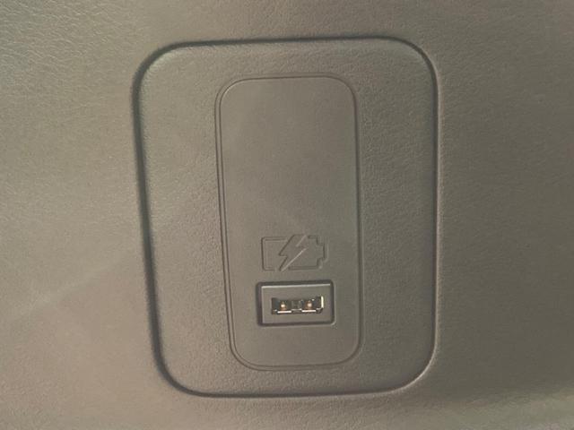ハイウェイスターV 登録済未使用車 アラウンドビューモニター プロパイロット 両側パワースライドドア LEDヘッドライト リアオートエアコン(41枚目)