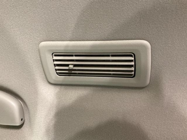 ハイウェイスターV 登録済未使用車 アラウンドビューモニター プロパイロット 両側パワースライドドア LEDヘッドライト リアオートエアコン(44枚目)