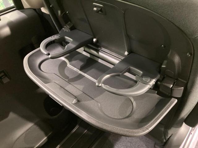 ハイウェイスターV 登録済未使用車 アラウンドビューモニター プロパイロット 両側パワースライドドア LEDヘッドライト リアオートエアコン(50枚目)