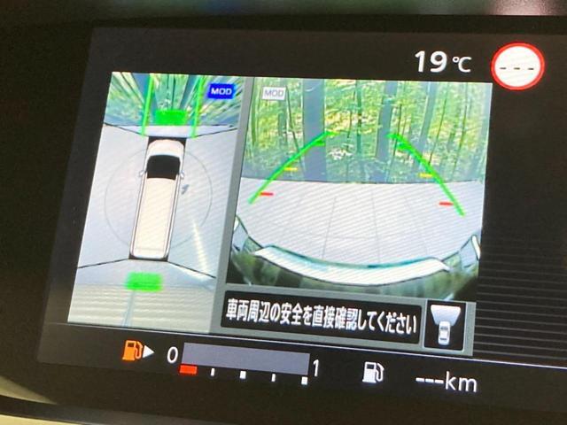 ハイウェイスターV 登録済未使用車 アラウンドビューモニター プロパイロット 両側パワースライドドア LEDヘッドライト リアオートエアコン(58枚目)