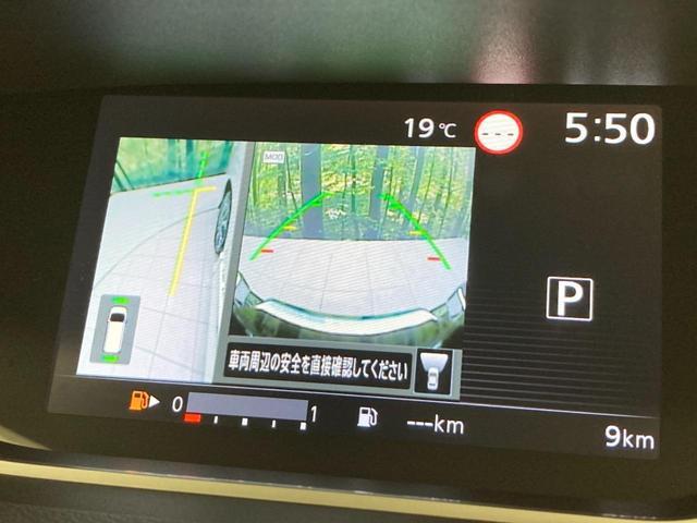 ハイウェイスターV 登録済未使用車 アラウンドビューモニター プロパイロット 両側パワースライドドア LEDヘッドライト リアオートエアコン(59枚目)