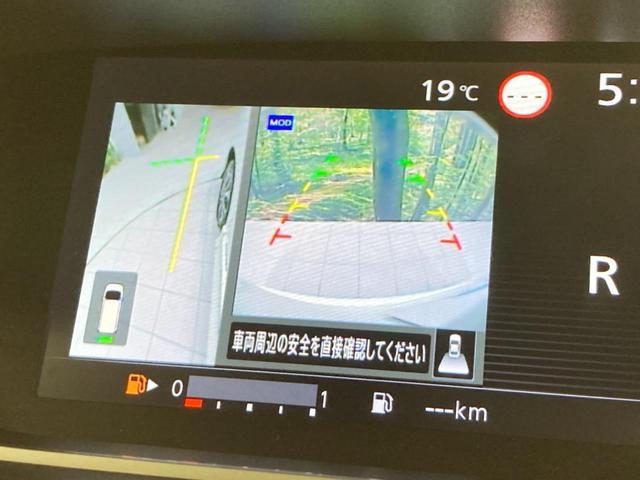 ハイウェイスターV 登録済未使用車 アラウンドビューモニター プロパイロット 両側パワースライドドア LEDヘッドライト リアオートエアコン(60枚目)