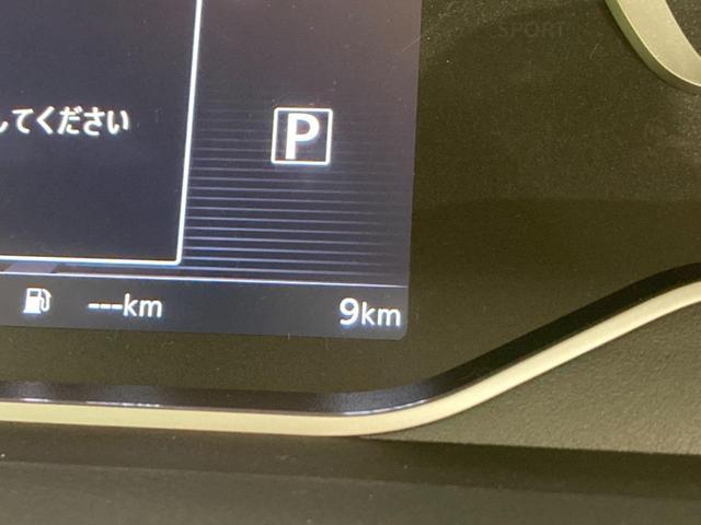 ハイウェイスターV 登録済未使用車 アラウンドビューモニター プロパイロット 両側パワースライドドア LEDヘッドライト リアオートエアコン(61枚目)