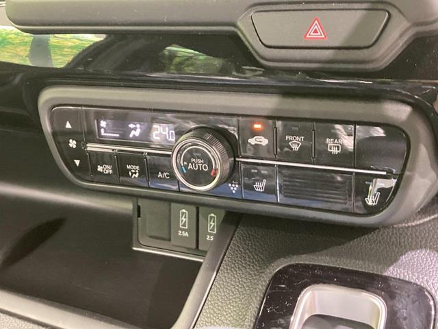 L ホンダセンシング パワースライドドア シーケンシャルターンランプ LEDヘッドライト レーダークルコン オートハイビーム シートヒーター 片側電動スライドドア(41枚目)