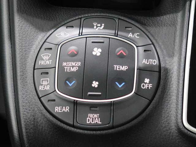 X トヨタセーフティセンス 両側電動スライドドア スマートエントリーシステム インテリジェントクリアランスソナー 登録済未使用車 LEDヘッドライト(10枚目)