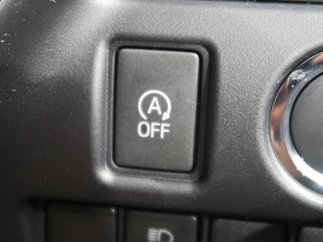 X トヨタセーフティセンス 両側電動スライドドア スマートエントリーシステム インテリジェントクリアランスソナー 登録済未使用車 LEDヘッドライト(42枚目)