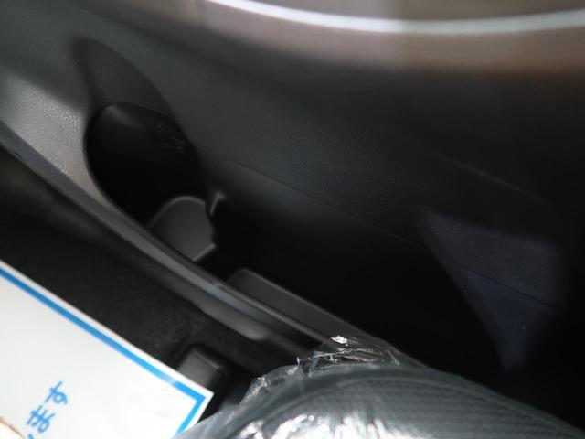 X トヨタセーフティセンス 両側電動スライドドア スマートエントリーシステム インテリジェントクリアランスソナー 登録済未使用車 LEDヘッドライト(47枚目)