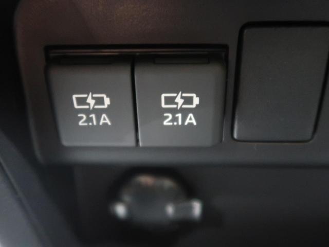 X トヨタセーフティセンス 両側電動スライドドア スマートエントリーシステム インテリジェントクリアランスソナー 登録済未使用車 LEDヘッドライト(49枚目)