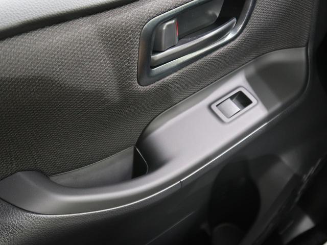 X トヨタセーフティセンス 両側電動スライドドア スマートエントリーシステム インテリジェントクリアランスソナー 登録済未使用車 LEDヘッドライト(54枚目)
