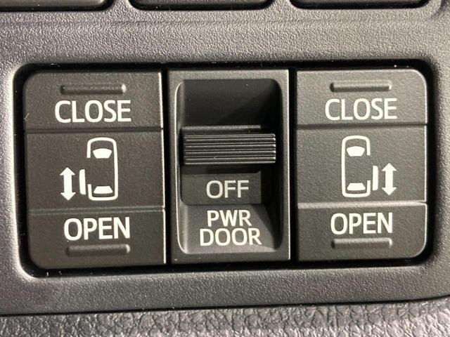 ZS 煌III 登録済未使用車 両側パワースライドドア クルーズコントロール セーフティセンス ハーフレザーシート LEDヘッドライト オートライト オートマチックハイビーム レーンディパーチャーアラート(5枚目)