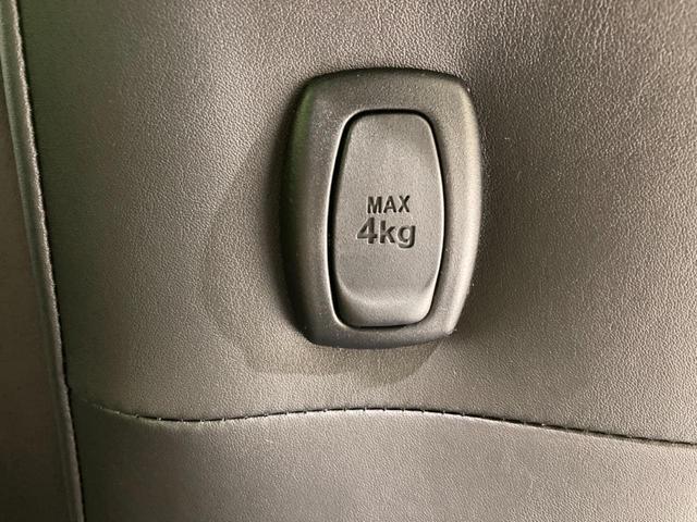 ZS 煌III 登録済未使用車 両側パワースライドドア クルーズコントロール セーフティセンス ハーフレザーシート LEDヘッドライト オートライト オートマチックハイビーム レーンディパーチャーアラート(37枚目)