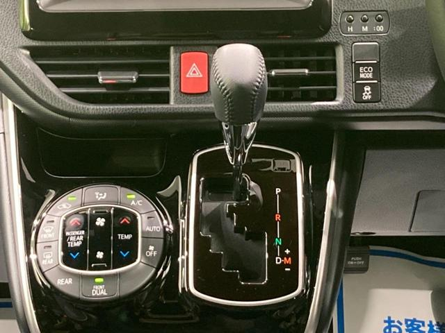 ZS 煌III 登録済未使用車 両側パワースライドドア クルーズコントロール セーフティセンス ハーフレザーシート LEDヘッドライト オートライト オートマチックハイビーム レーンディパーチャーアラート(41枚目)