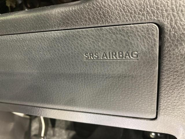 ZS 煌III 登録済未使用車 両側パワースライドドア クルーズコントロール セーフティセンス ハーフレザーシート LEDヘッドライト オートライト オートマチックハイビーム レーンディパーチャーアラート(59枚目)