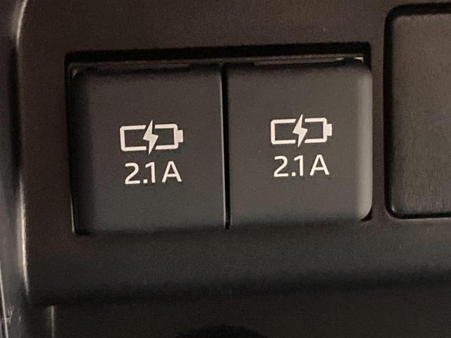 ZS 煌III 登録済未使用車 両側パワースライドドア クルーズコントロール セーフティセンス ハーフレザーシート LEDヘッドライト オートライト オートマチックハイビーム レーンディパーチャーアラート(61枚目)
