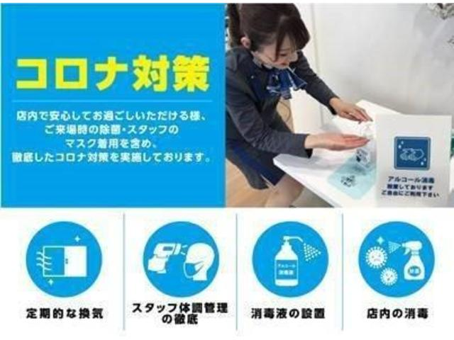 L 純正オーディオ シートヒーター ドアバイザー プライバシーガラス 禁煙車(2枚目)