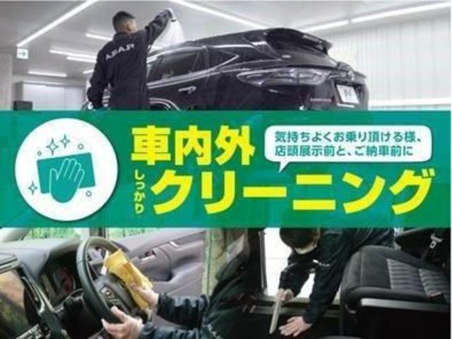 L 純正オーディオ シートヒーター ドアバイザー プライバシーガラス 禁煙車(3枚目)