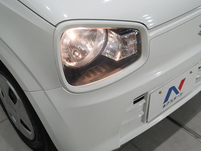 L 純正オーディオ シートヒーター ドアバイザー プライバシーガラス 禁煙車(16枚目)
