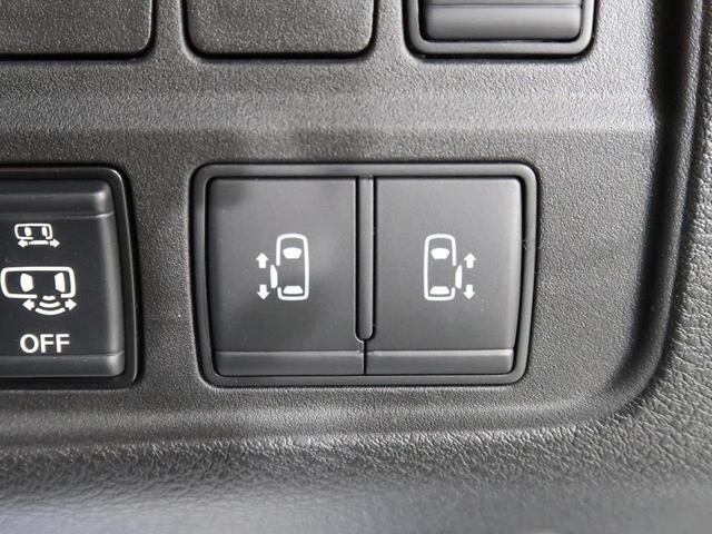 ハイウェイスターV 改良型 登録済未使用車 プロパイロット レーダークルーズコントロール レーンアシスト リアオートエアコン LEDヘッドライト(5枚目)