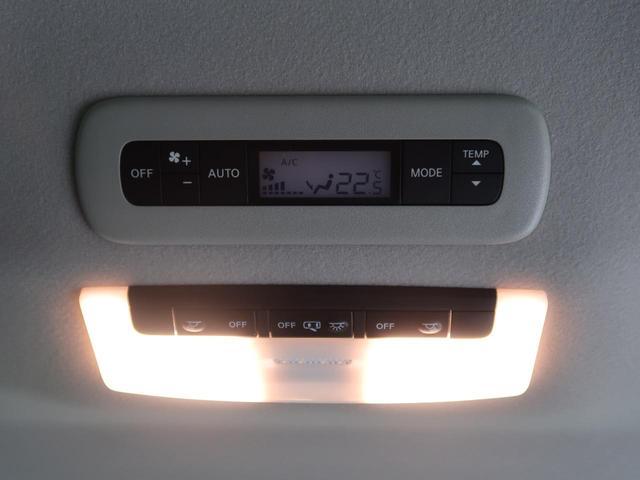 ハイウェイスターV 改良型 登録済未使用車 プロパイロット レーダークルーズコントロール レーンアシスト リアオートエアコン LEDヘッドライト(10枚目)