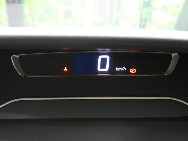 ハイウェイスターV 改良型 登録済未使用車 プロパイロット レーダークルーズコントロール レーンアシスト リアオートエアコン LEDヘッドライト(22枚目)