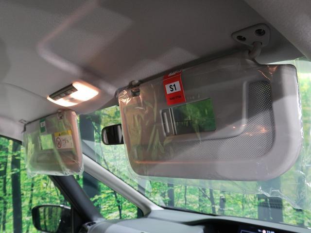 ハイウェイスターV 改良型 登録済未使用車 プロパイロット レーダークルーズコントロール レーンアシスト リアオートエアコン LEDヘッドライト(40枚目)