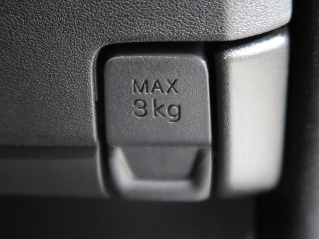 ハイウェイスターV 改良型 登録済未使用車 プロパイロット レーダークルーズコントロール レーンアシスト リアオートエアコン LEDヘッドライト(44枚目)