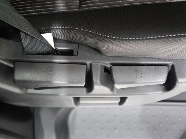 ハイウェイスターV 改良型 登録済未使用車 プロパイロット レーダークルーズコントロール レーンアシスト リアオートエアコン LEDヘッドライト(46枚目)