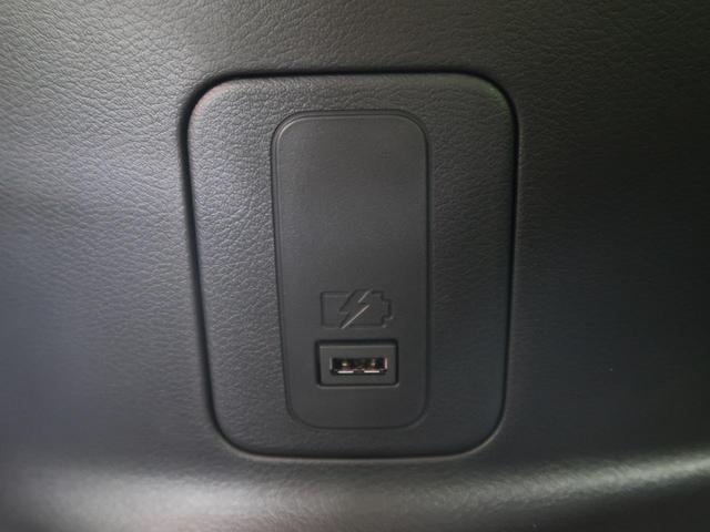 ハイウェイスターV 改良型 登録済未使用車 プロパイロット レーダークルーズコントロール レーンアシスト リアオートエアコン LEDヘッドライト(48枚目)