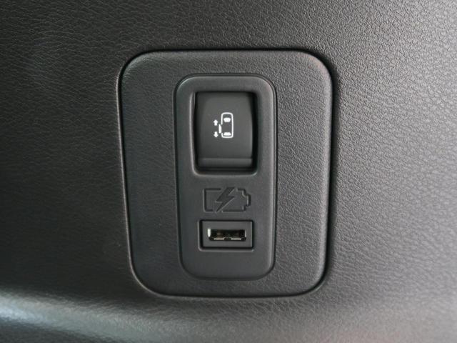 ハイウェイスターV 改良型 登録済未使用車 プロパイロット レーダークルーズコントロール レーンアシスト リアオートエアコン LEDヘッドライト(50枚目)