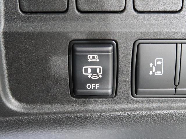 ハイウェイスターV 改良型 登録済未使用車 プロパイロット レーダークルーズコントロール レーンアシスト リアオートエアコン LEDヘッドライト(55枚目)
