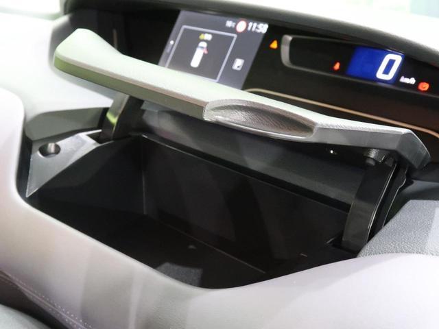 ハイウェイスターV 改良型 登録済未使用車 プロパイロット レーダークルーズコントロール レーンアシスト リアオートエアコン LEDヘッドライト(56枚目)