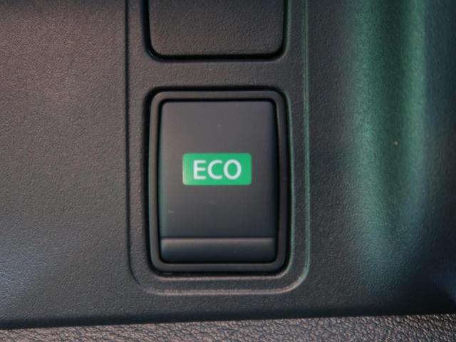 ハイウェイスターV 改良型 登録済未使用車 プロパイロット レーダークルーズコントロール レーンアシスト リアオートエアコン LEDヘッドライト(58枚目)